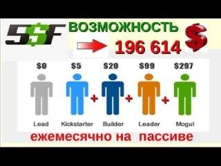 5$FUNNEL Пассивный доход на долгие годы!