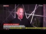 Глава Республики Крым выступил против проведения в школах праздника Хэллоуин