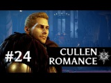 Dragon Age: Inquisition - Cullen Romance - Part 24 - If I was possessed (mage specific dialogue)