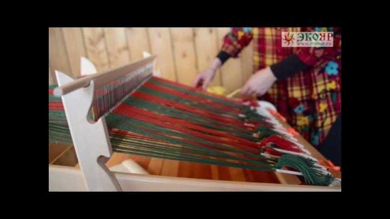 МАСТЕР-КЛАСС: Ткачество на ручном ткацком станке ОПТИМА-МИНИ /ЭКОЯР/