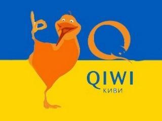 Qiwi в Украине. Как зарегистрировать КИВИ в Украине