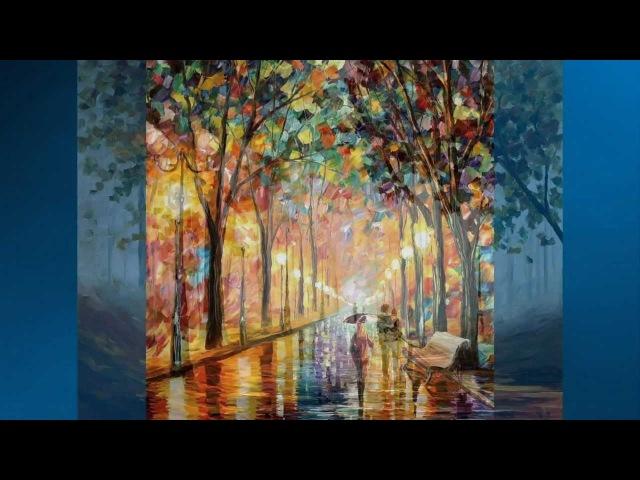 Леонид Афремов. Мелодии дождя