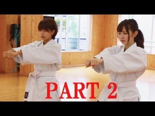 アイドルが空手に挑戦!Part 2:Japanese idol meets Karate