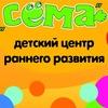 "Детский развивающий центр ""СЁМА"" в Самаре"