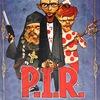 P.I.R.   Новая игра для любителей Мафии   14.11