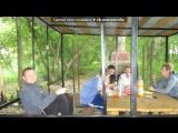 «Троица» под музыку Егор Летов -  1987 Всё идет по плану! (ранний вариант) - Квартирник в Омске (последний куплет другие слова).