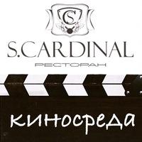 Логотип Ресторан S.Cardinal