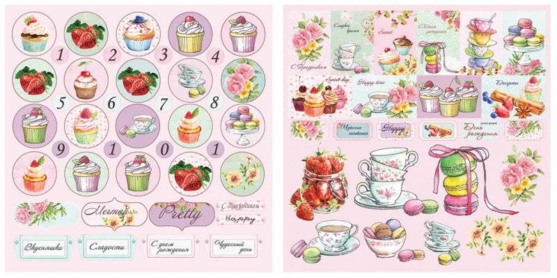 Ссылка scrapberrys.blogspot.ru