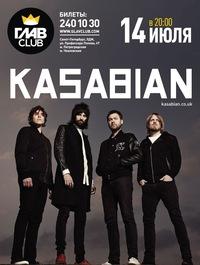 14.07 - Kasabian - ГЛАВCLUB С-Петербург