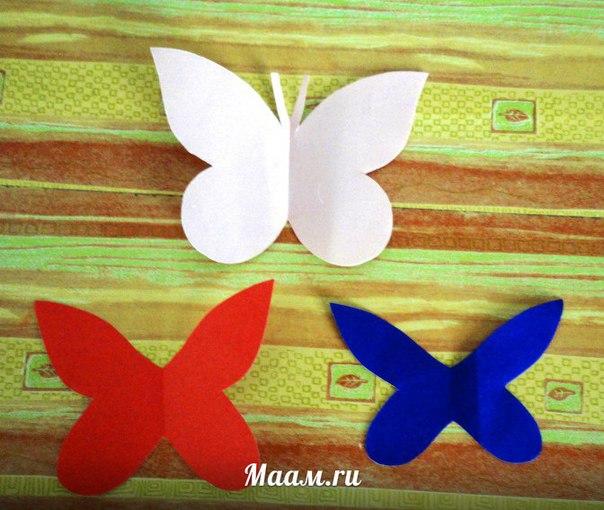 Как сделать из цветной бумаги бабочки