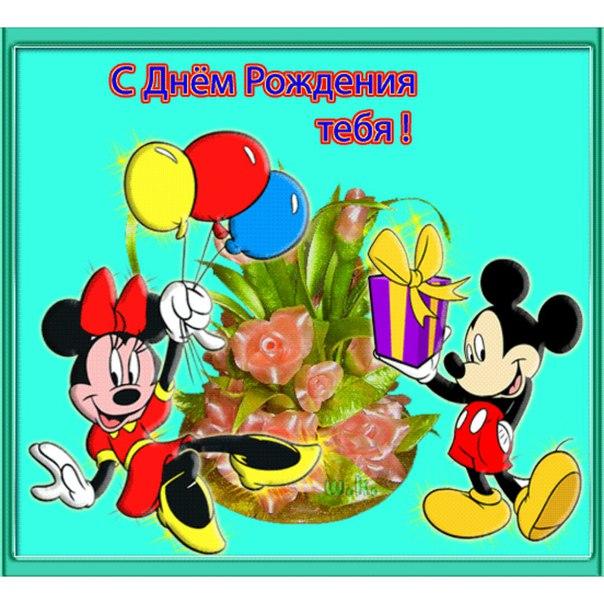 Открытки с днем рождения ребенка анимация 2
