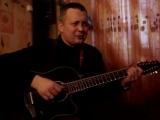 Лященко Андрей - Батя