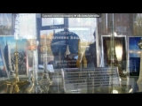 Со стены друга под музыку Игорь Корнелюк - Город, которого нет (песня из фильма