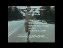 """Анна Назарьева в фильме """"День любви"""" (1992, Александр Полынников)"""