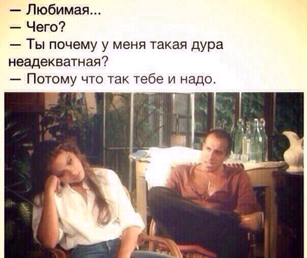 Вероника Филаткина   Краматорск