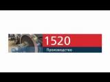 РЖД ТВ представляет программу 1520: ПРОИЗВОДСТВО тема ЖЕЛЕЗНОДОРОЖНЫЙ СЛЕДОПЫТ.