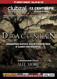 12.09 - Draconian (Swe) - Clubzal (С-Пб)