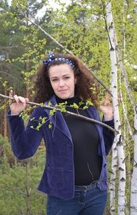 Інна Савич