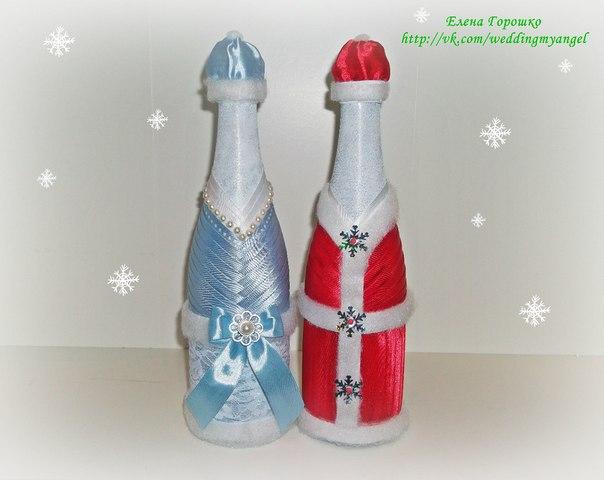 дед мороз на шампанское фото