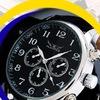 Часы Бест-Тайм