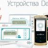 Deta-Elis Holding (Дета Элис Холдинг) в Украине