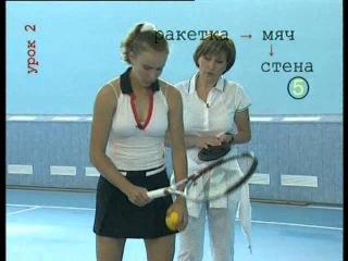 Школа большого тенниса 1