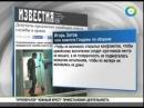 Российских геев освободят от службы в армии.