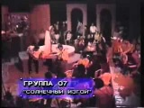 Группа 07 и Наталья Платицына