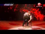 Даниель Сибилли и Дима Масленников - Танцуют Все 7 - Гала-концерт - Четвертый Эфир (26.12.2014)