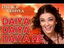 Daiya Daiya Daiya Re Video Song Dil Ka Rishta Aishwarya Rai Arjun Rampal Alka Yagnik