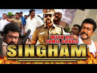 Singham 2015 Hindi Dubbed Movie With Tamil Songs | Suriya, Anushka Shetty, Prakash Raj