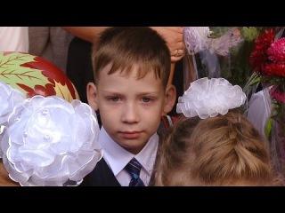 Андрюша идёт в 1-й класс (2014.09.01)