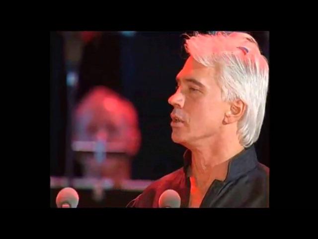 Dicitencello vuie The 3 Tenors Dmitri Hvorostovsky Massimo Ranieri Achinoam Nini