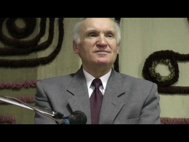 О Жизни после смерти (ДК ЗИЛ, 2004.12.05) — Осипов А.И.