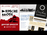 Kultur-pro | Культурный PR от 16 марта 2015 года