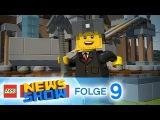 LEGO® News Show - Folge 9