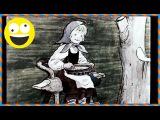 █ Сказка. Три медведя, вариант 2 (озвученный диафильм на ночь и мультфильм).