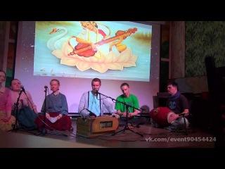 Никита Греков - Shri Ram Jai Ram (01.04.2015)