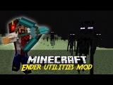 Minecraft : Эндерментсво (Бесконечный Телепорт, Эндер Лассо и др) - Обзор Мода (Ender Utilities)