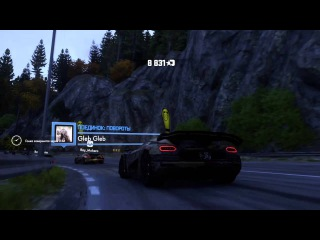 DRIVECLUB™_20150927214719