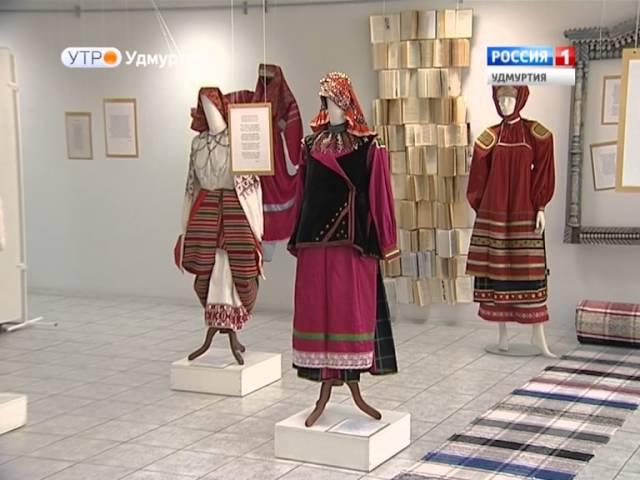 Есенинский шушун выставка народных рязанских костюмов