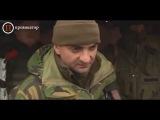 Сепаров перебили, сейчас воюют только регулярные войска РФ