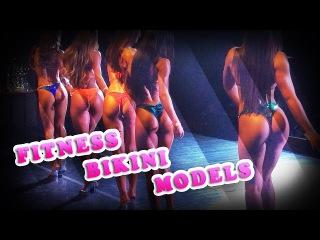 Fitness bikini models