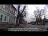 Смотреть с 2:25, на полный экран: 24 марта 2015 года в городе Елец Липецкой области, на нерегулируемом перекрестке ул. Свердлова - ул. Горького, столкнулись три легковых автомобиля. Происшествие попало в объектив автомобильного видеорегистратора.