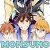 Монсуно l Monsuno
