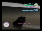 GTA 3 Vice City ч.11 Кольцо крови 19 убитых и куча раненых Кровавый драндулет №3