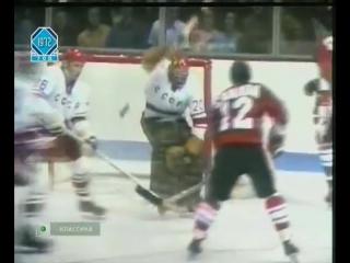 СССР-Канада, суперсерия 1972 год, 1 матч