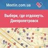 Афиша Днепра - Meetin_dp