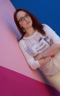 Кристина Пищ