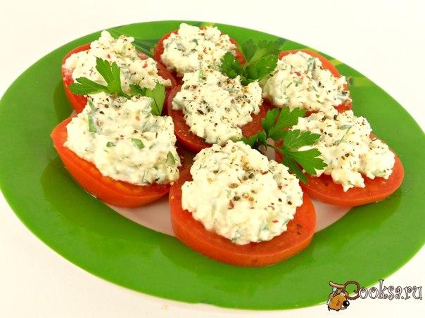Закуска из брынзы и помидоров Совершенно простая, быстрая в приготовлении и очень вкусная закуска для праздничного стола.